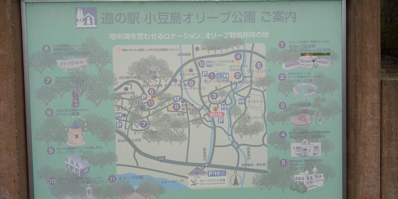 小豆島オリーブ公園の地図